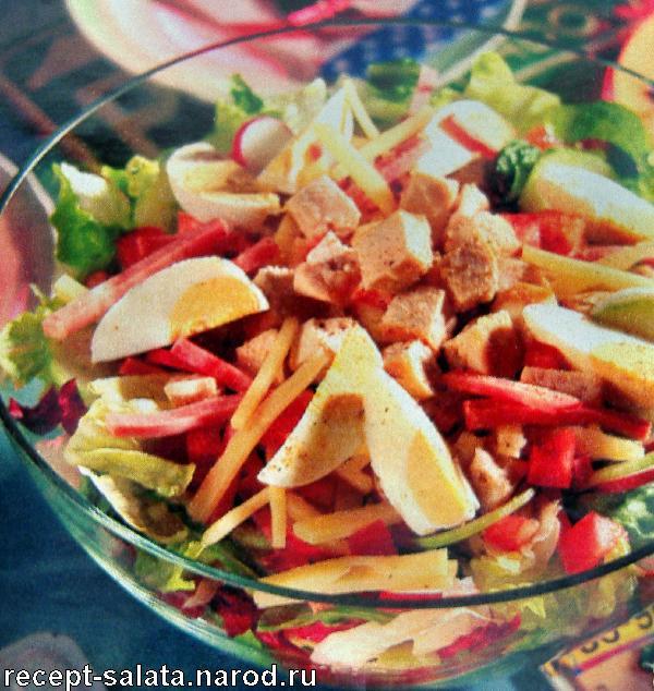 Салат с авокадо, рецепты с фото на RussianFood.com: 239 ...