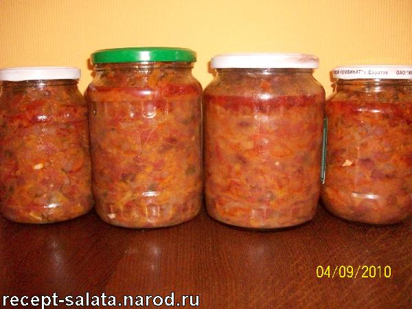 скачать рецепты салатов из баклажан на зиму